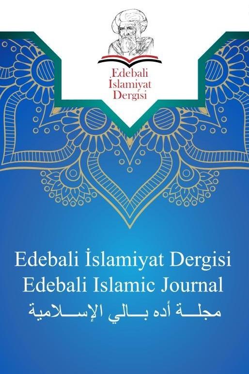 Edebali İslamiyat Dergisi