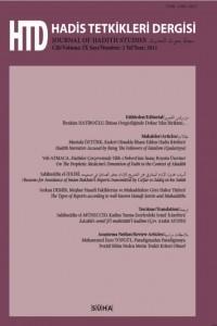 Journal of Hadith Studies