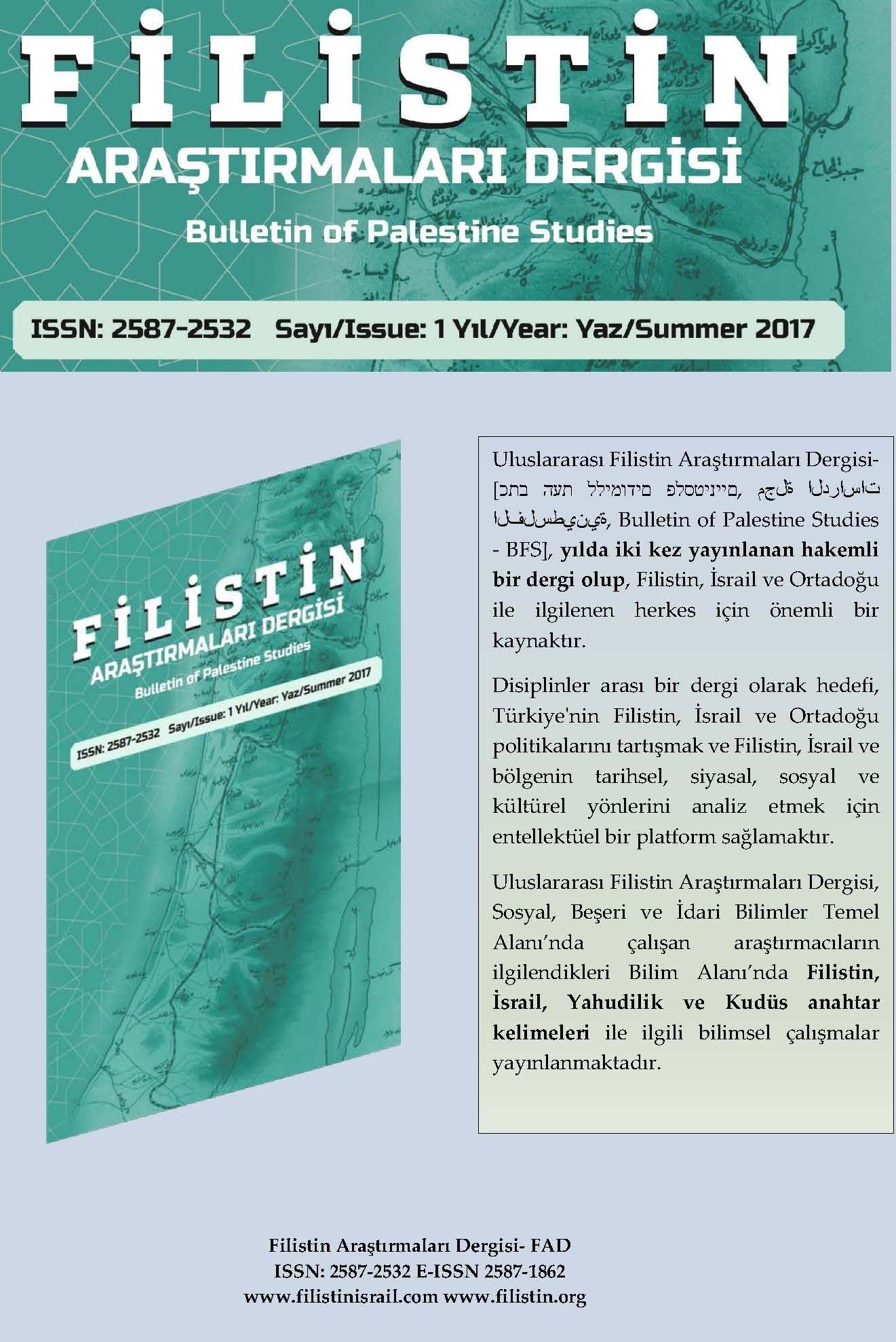 Filistin Araştırmaları Dergisi (FAD)