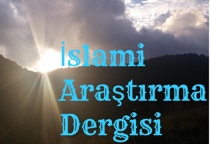 İslami Araştırma Dergisi