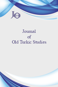 Journal of Old Turkic Studies